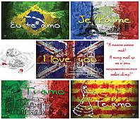 Набор магнитов Признание в любви на разных языках