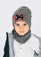 Детская шапка КРАЙСЛЕР(набор) для мальчиков оптом размер 50- 52