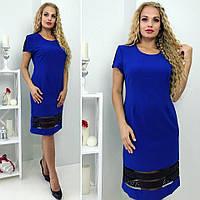 Женское летнее платье синего цвета большие размеры, фото 1