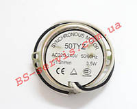 Мотор дисков к увлажнителю Ballu AW 302,23150201102