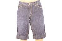 Женские джинсовые шорты Pepper размер 40/42