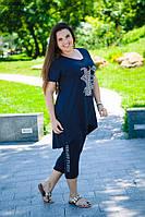 Женский стильный костюм лосины+туника с камнями большого размер. Ткань: вискоза. Размер: 50-52,54-56,58-60.