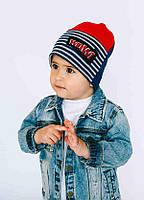 Детская шапка ЛИНКОЛЬН для мальчиков оптом размер 48-50- 52