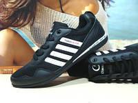 Мужские кроссовки POWER DESING черно-белые 41 р., фото 1