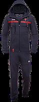 Мужской спортивный костюм размеры с 46 по 54