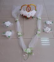 Свадебный комплект украшений для авто (№ 1) белый
