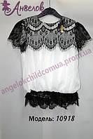 Блуза с коротким рукавом в кружевах
