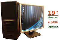 """19""""ЖК+ Компьютер 2 Ядра- 2 Гб - Intel Dual-Core"""