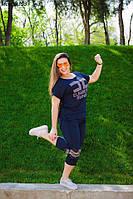 Женский спортивный костюм бриджи+футболка большого размера. Ткань: вискоза. Размер: 46-48,50-52,54-56,58-60.