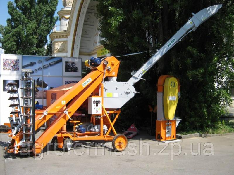 Зернометатель ЗМ 90У - фото 7