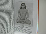 Парамаханса Йогананда П. Автобиография йога., фото 7