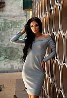 Женское приталенное платье по фигуре нарядное до средины бедра с разрезами