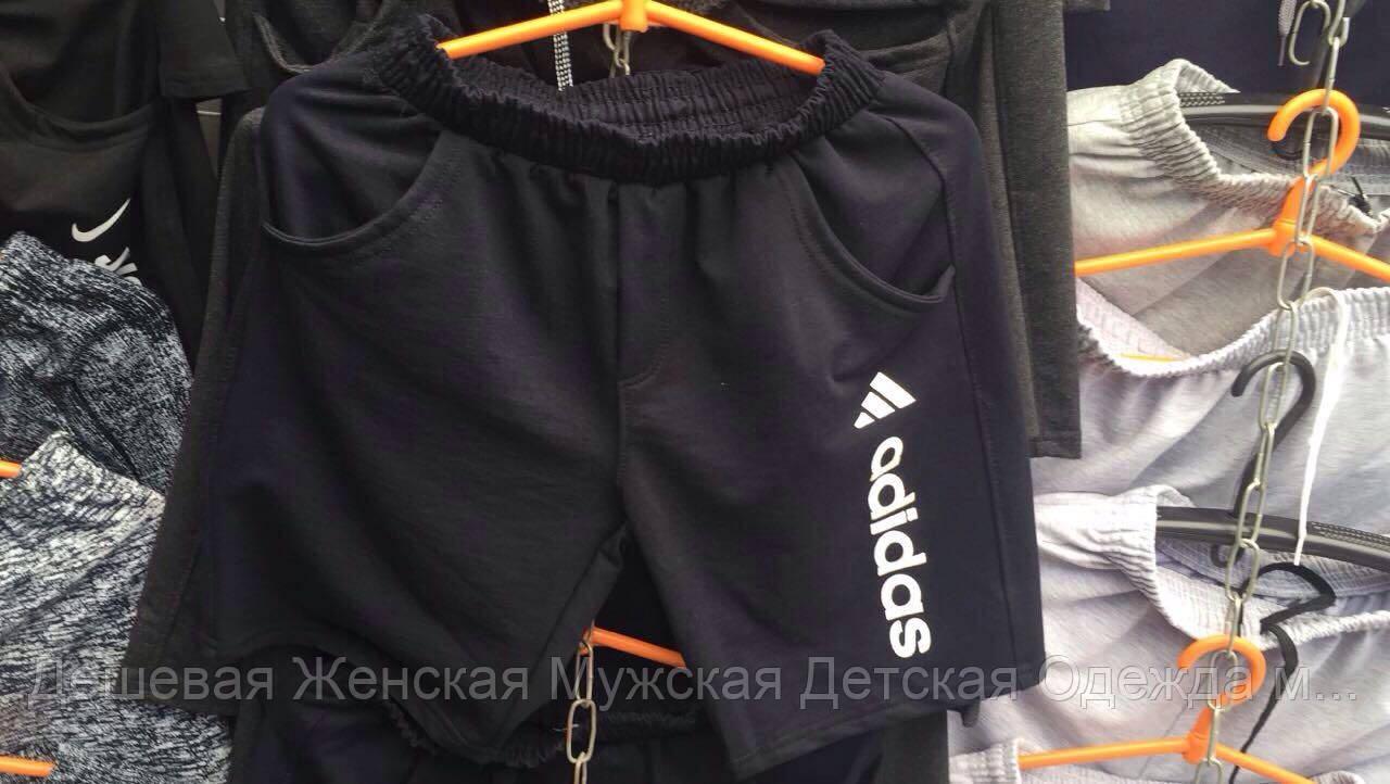Спортивные шорты мужские
