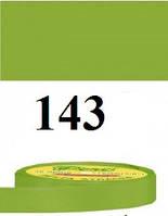 Лента атласная 16 мм №143
