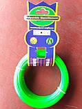 Волосінь d2.0, зелена, зірочка (для тримера), фото 3