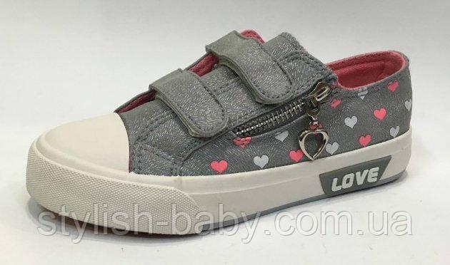 a1f05751 Детская обувь оптом. Детские кеды бренда Tom.m для девочек (рр. с 32 по 37)