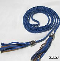 Плетеный пояс синий