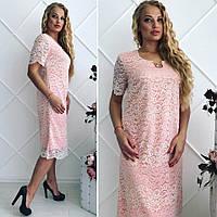 Нарядное женское летнее платье большого размера. Размер 52,54,56,58 , фото 1