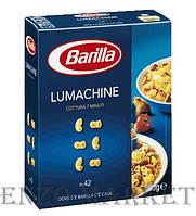 Макароны Barilla Lumachine (№42), 500 грамм