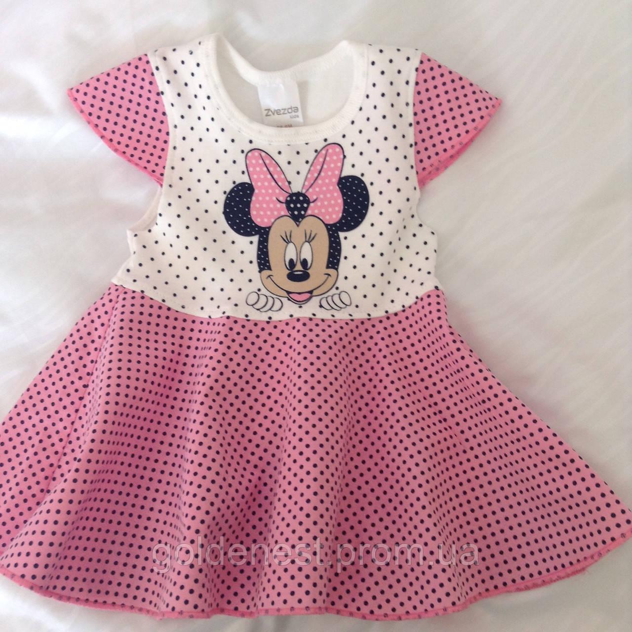 ebbec5d901b79fd Летнее платье для девочки на 6 мес Минни: продажа, цена в Сумской ...