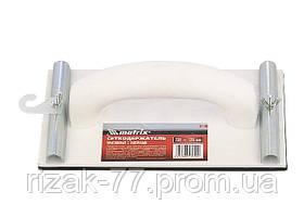 Сеткодержатель, 230 х 120 мм, пластиковый с зажимами MTX