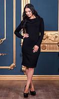 Платье ниже колен с воротником черное