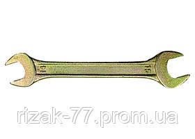Ключ рожковый, 10 х 11 мм, желтый цинк СИБРТЕХ