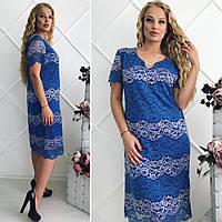 Гипюровое нарядное платье большого размера.Размер 52,54,56,58