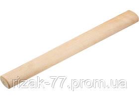 Рукоятка для кувалды, 400 мм, деревянная