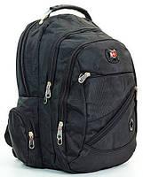 Рюкзак ранец городской SwissGear 7615 ортопедическая спинка