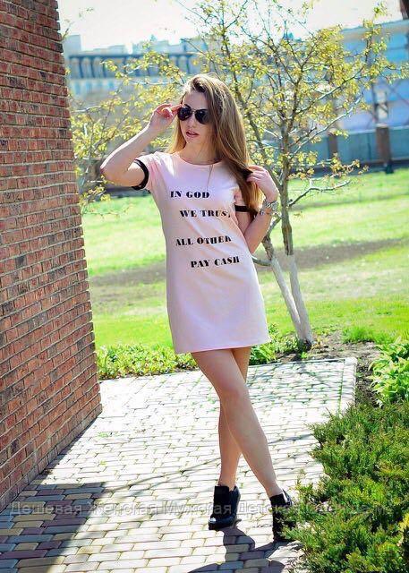 Платье женское двухнитка