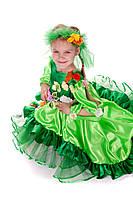 Детский костюм Весна со шлейфом, рост 120-130 см