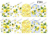 Слайдер -дизайн Лимоны F391