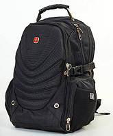 Рюкзак городской офисный Swissgear 7217 В наличии