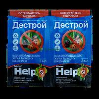 Дестрой (3мл) - инсектицид системно-контактного действия, против плодожорки, тли, колорадского жука