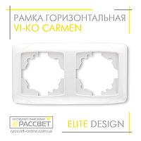 Рамка VI-KO Carmen горизонтальная двойная белая