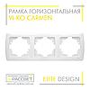 Рамка VI-KO Carmen горизонтальная тройная белая