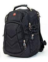 Рюкзак городской Swissgear 7633 Ортопедическая спинка