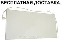 Металлическая панель обогреватель (500 вт, 1,02 х 0,52 м)