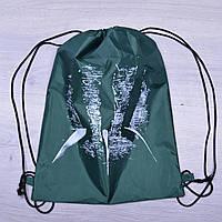 """Рюкзак-мешок на шнурках """"Росомаха"""". Зеленый. Оптом и в розницу"""