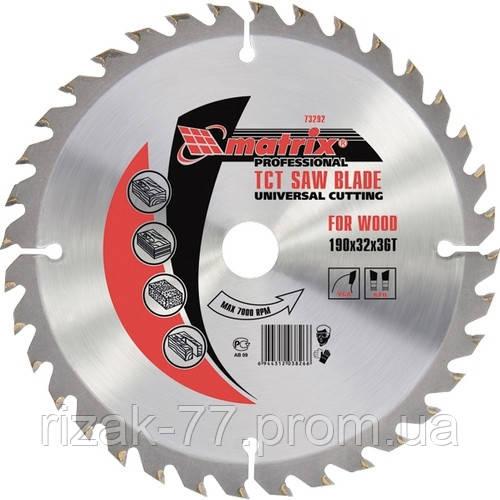 Пильный диск по дереву, 250 х 32мм, 60 зубьев MTX Professional