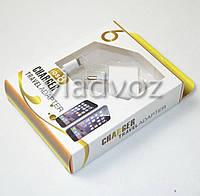 Зарядное устройство для iPhone 6, 5, 5G, 5C, 5S, iPad Mini + Кабель USB белое 2A
