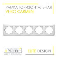 Рамка VI-KO Carmen горизонтальная пятерная белая