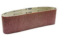 Лента абразивная бесконечная, P 80, 75 х 457 мм, 3 шт. MTX