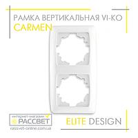 Рамка VI-KO Carmen вертикальная двойная белая