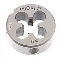 Плашка М10 х 1, 0 мм СИБРТЕХ