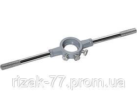 Плашкодержатель, 20 мм СИБРТЕХ