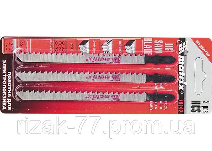 Полотна для электролобзика по дереву, 3 шт., 50 х 1, 2мм, HCS, EU- хвостовик MTX -  RIZAK-77 в Харькове