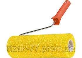 Валик СТРУКТУРНЫЙ поролоновый с ручкой, шероховатый, 230 мм, D - 80 мм MTX