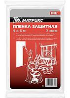 Пленка защитная, 4 х 12, 5 м, 7 мкм, полиэтиленовая MTX